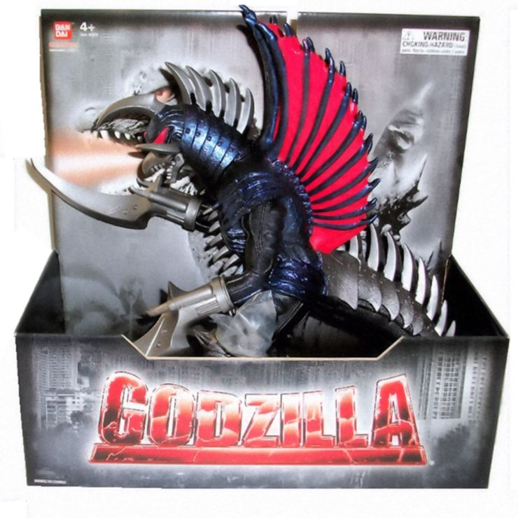 Gigan Final Wars Fifth Wave 12 Inch Figure By Bandai ...